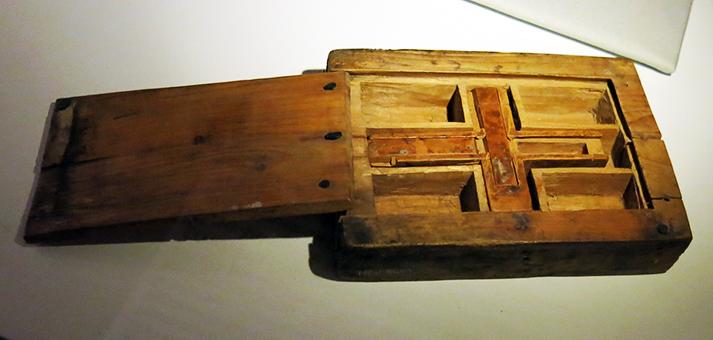 001-2014_Musée d e Cluny (55)